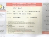 hall ticket0003