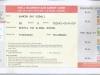 hall ticket0007