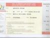 hall ticket0008