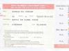 hall ticket0011